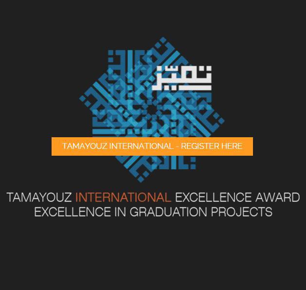 Tamayouz1